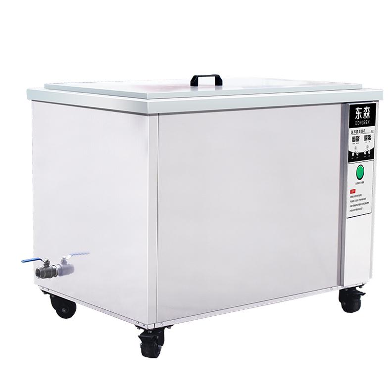 东森厂家直销超声波清洗机工业汽车零件轴承刀具清洗器3600W功率