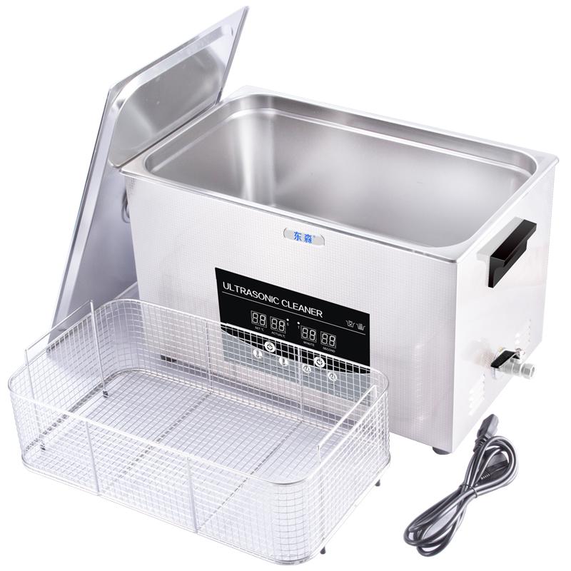 东森超声波清洗机工业大容量30l五金主板实验室超声清洗器DS-100S