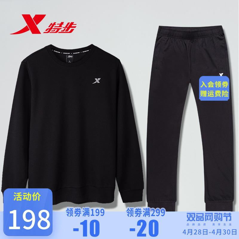 特步运动套装男休闲运动服男士卫衣长裤针织跑步套装春秋季两件套