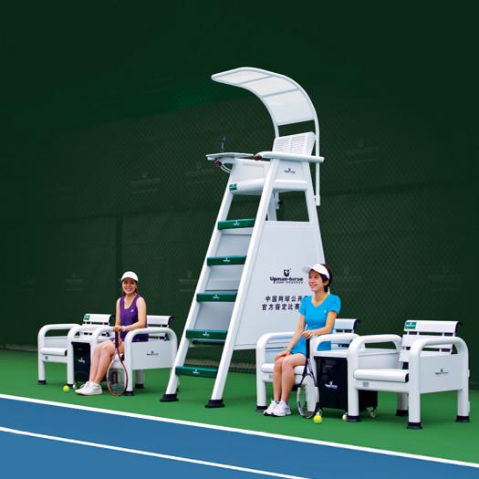 恰好时TP-2189网球场裁判椅运动员休息椅休息椅比赛场标准组合