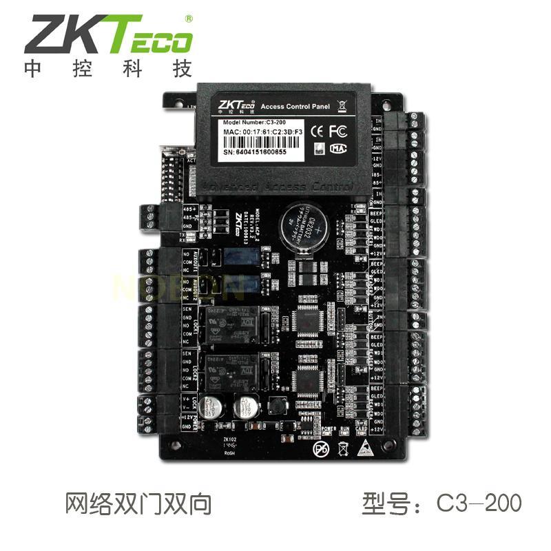 中控智慧C3-100单门 C3-200双门 C3-400四门控制器门禁控制器机箱