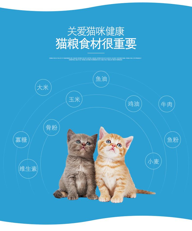 力狼猫粮10kg牛肉味猫粮成猫幼猫通用型<a href=