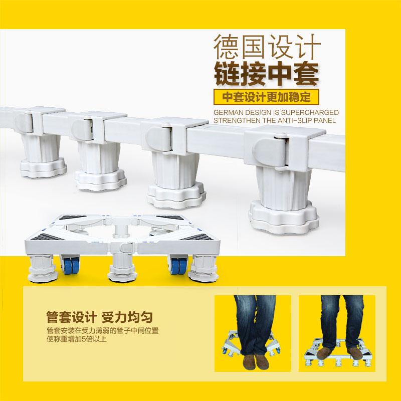 海尔滚筒洗衣机底座通用全自动小天鹅固定防震移动置物架支架脚架