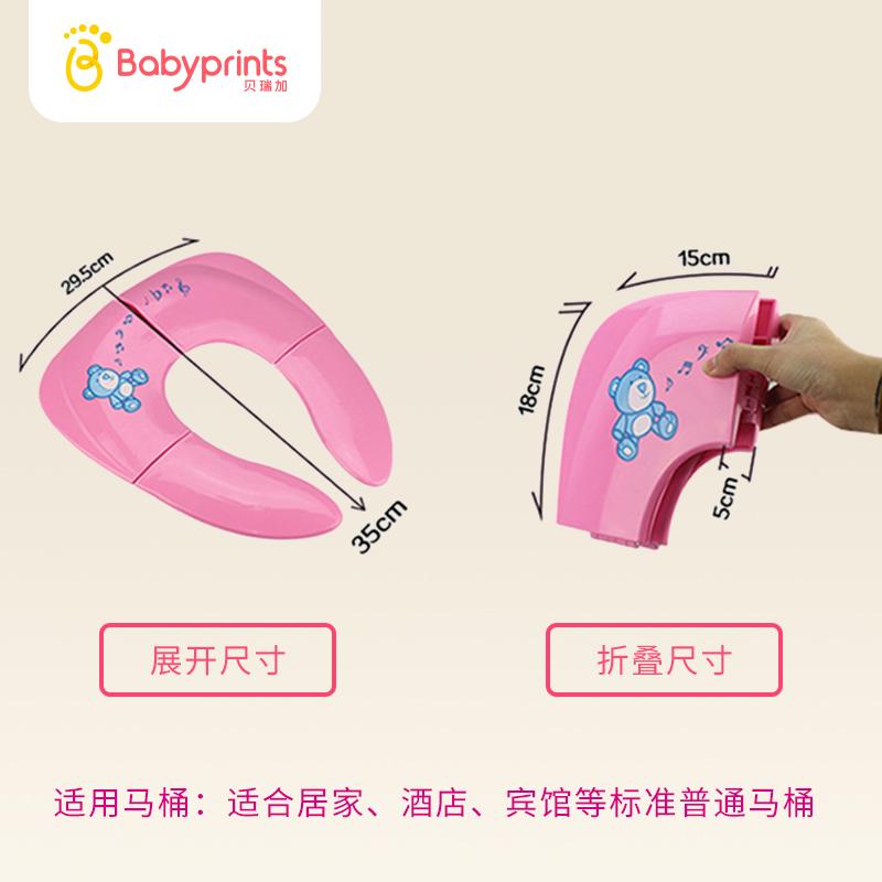 儿童坐便器宝宝马桶圈便携折叠坐垫圈 婴幼儿马桶旅行外出坐便圈