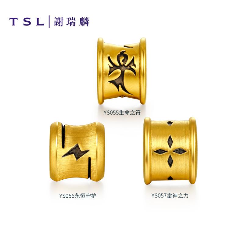 YS057 谢瑞麟酷黑刺青硬金黄金串珠男转运珠手绳  TSL YS055