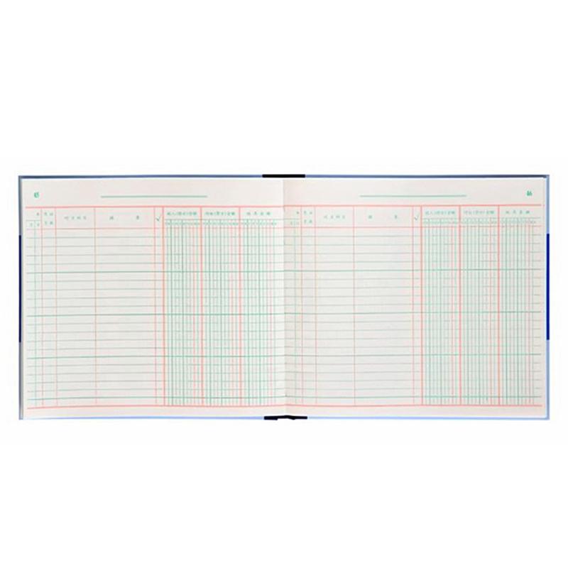 得力银行存款日记账24K银行日记账100页公司记账本店铺财务账本登记本商用记帐本财会用品收入支出明细账本