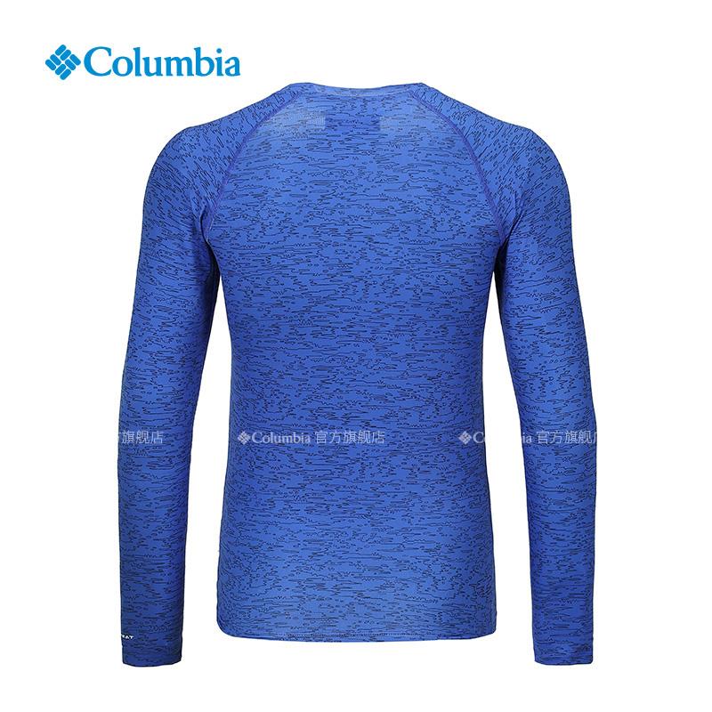 Columbia/哥伦比亚户外秋冬男款热能保暖功能衣AE1142