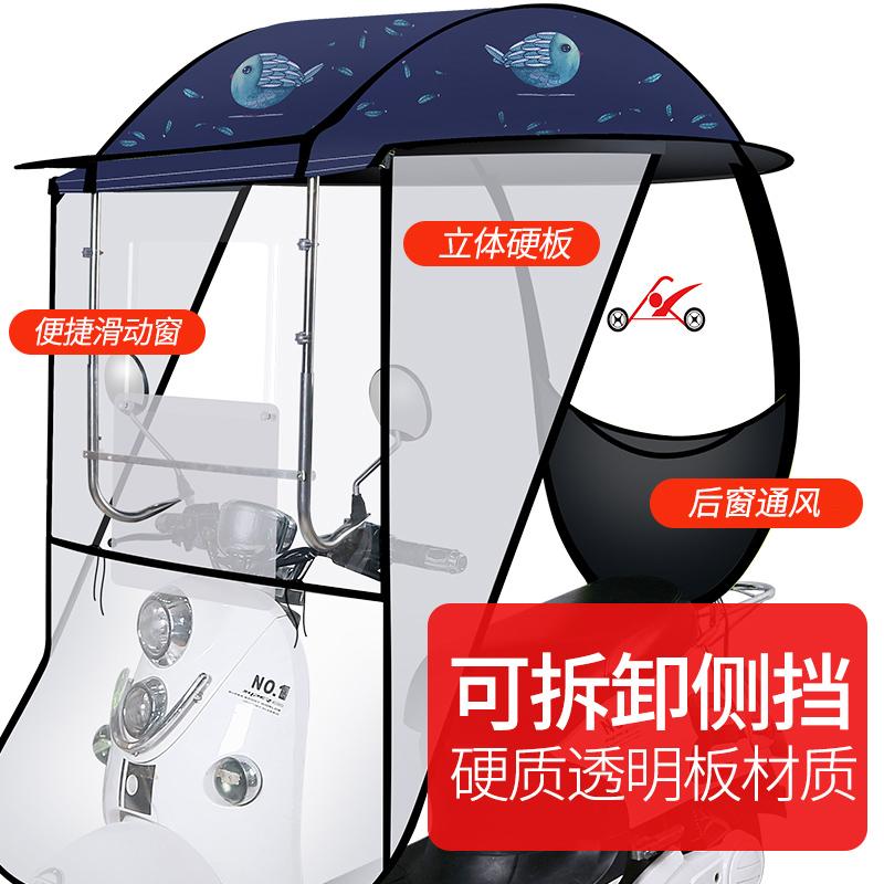 电动电瓶车雨棚篷蓬防晒防雨挡风罩摩托车遮阳伞雨伞新款加厚车棚