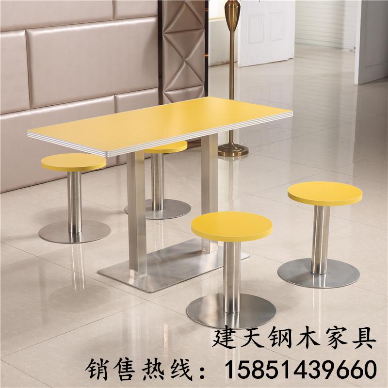 桌子椅子分体组合包邮