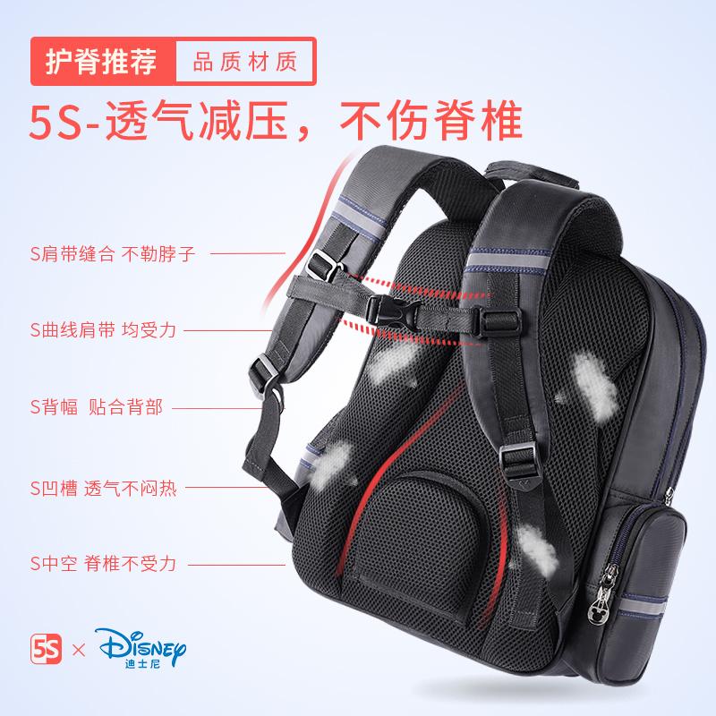 迪士尼儿童书包小学生男童1-3-4年级6一12周岁护脊女孩双肩背包