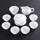 Dehua porcelain Kung Fu Tea Set package of handmade porcelain tea covered tea cup ceramic tea pot home