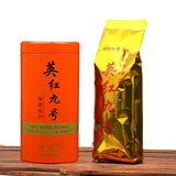 Spring tea Buy 2 Get statue of a quality British Red Nine Yingde black tea flavor No. 91959 Guangdong specialty gift boxes with cans