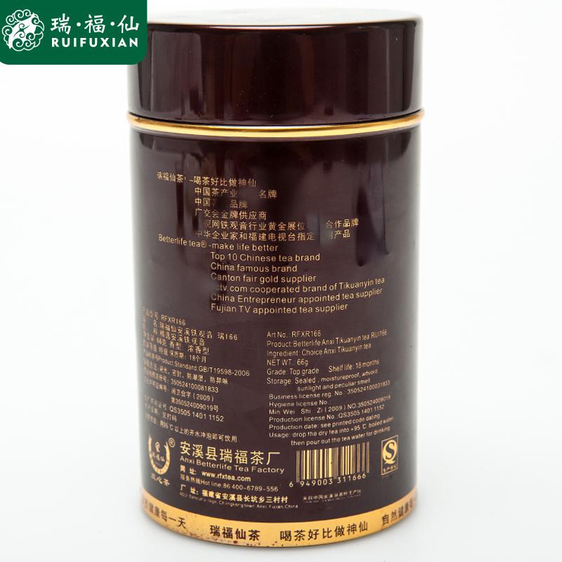 乌龙茶 陈年熟茶安溪正味袋装罐装老铁 2009 炭焙铁观音浓香型 茶叶