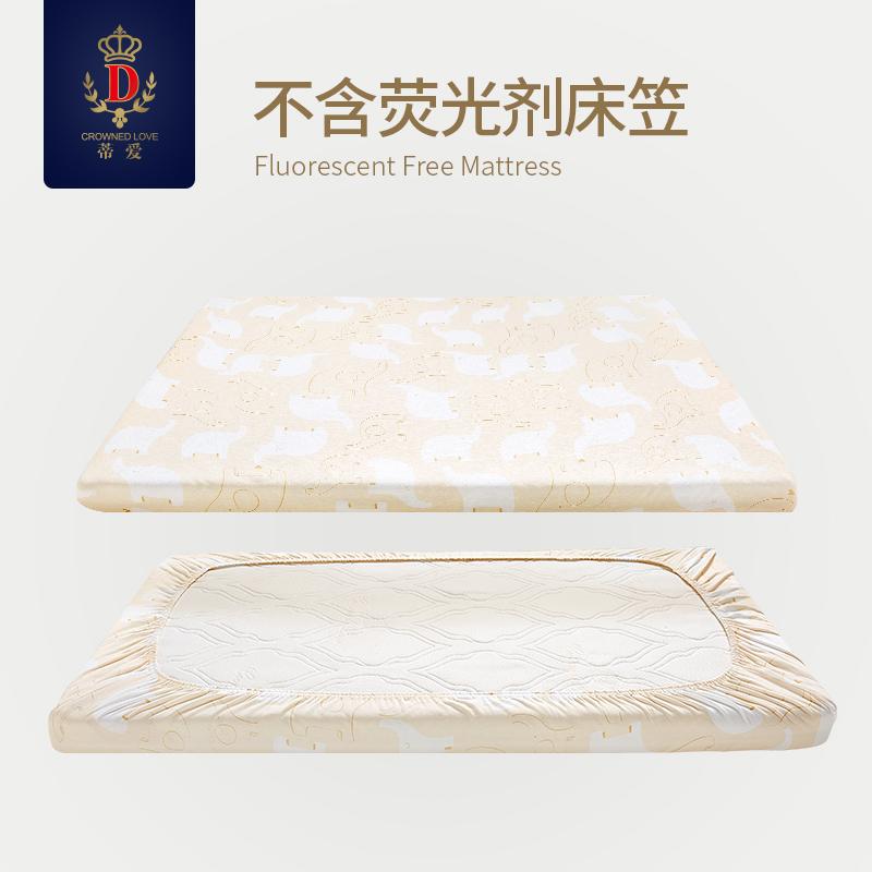 蒂爱婴儿床笠纯棉儿童床上用品床单幼儿园床套防滑四季通用无荧光