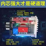 DH48S-S digital display cycle control time relay 380V 220V 24V 12V cycle time relay