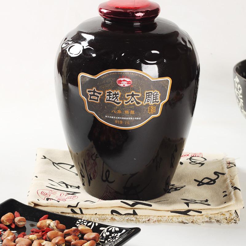 斤大坛装 5 半甜型糯米黄酒 2.5L 绍兴黄酒古越龙山八年陈酿太雕酒