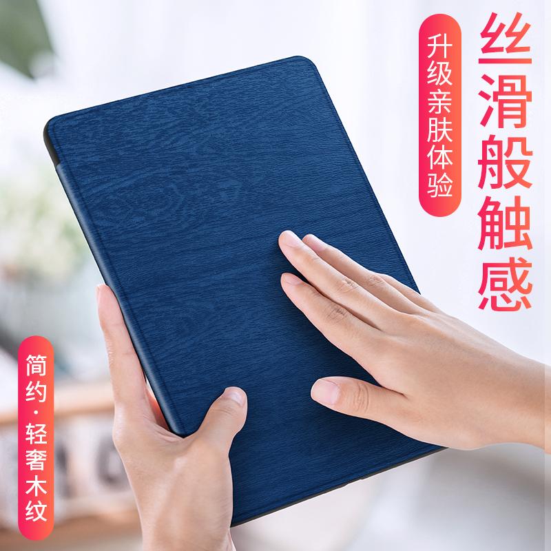 雅語蘋果iPad mini2保護套超薄mini4休眠套mini3保護殼韓國1皮套