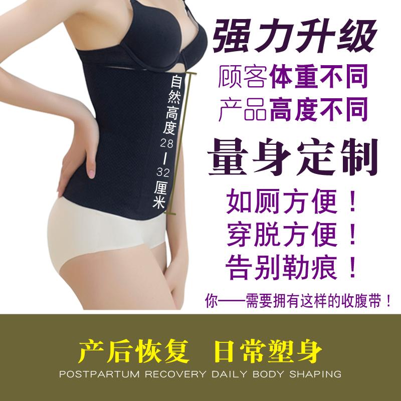 复美产后瘦身收腹带女加肥加大码夏季薄款胖mm减肚子塑身衣200斤