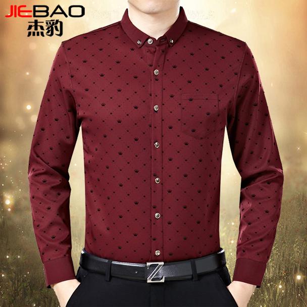 秋季中年男士长袖衬衫中老年人男装40-50岁商务休闲衬衣爸爸薄款