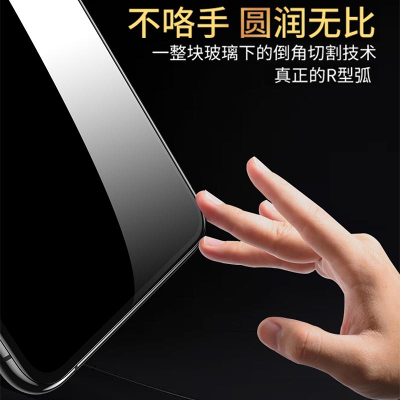 iPhone12钢化膜苹果x手机11promax全屏11pro覆盖iphonexr防窥7/8/6/6splus防偷窥膜xr防偷窥xsmax贴膜p/mini - 图2