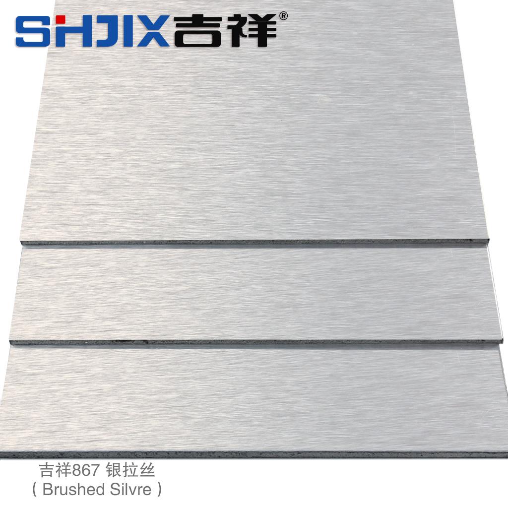 吉祥铝塑4mm21丝银拉丝内墙外墙 店招门头 广告 幕墙 干挂 板材