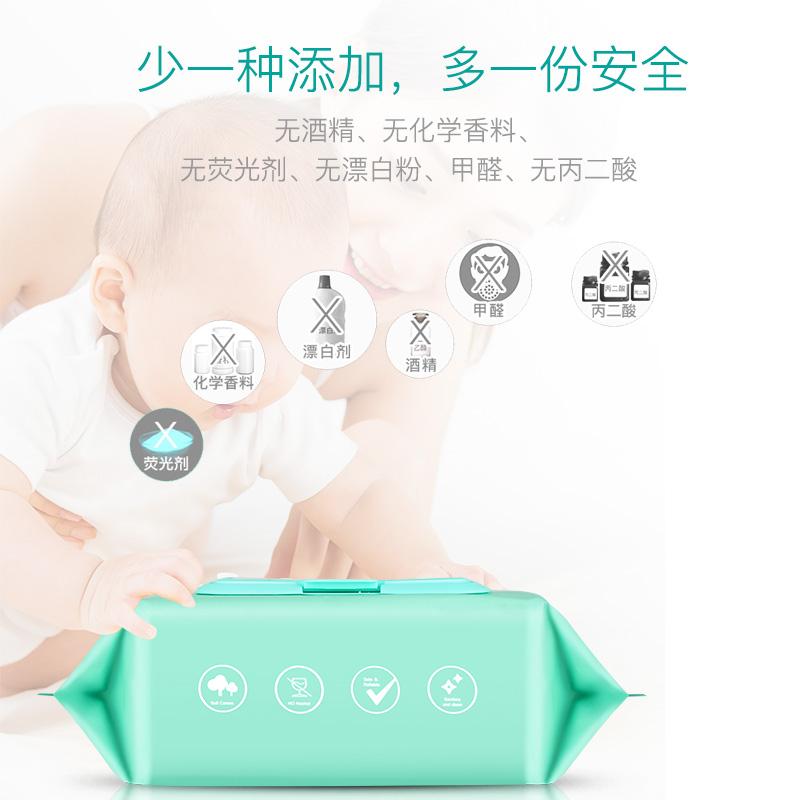 优合婴儿湿巾水润卫生带盖80抽*5包新生幼儿宝宝手口屁专用湿纸巾