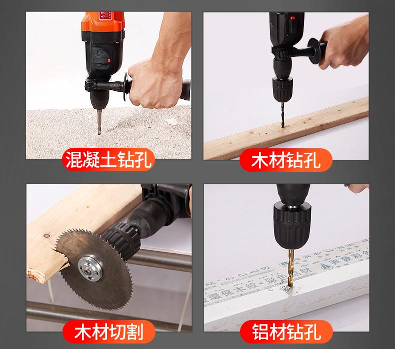捷順手動家用工具套裝五金電工工具組套木工組合功能維修箱盒電鉆