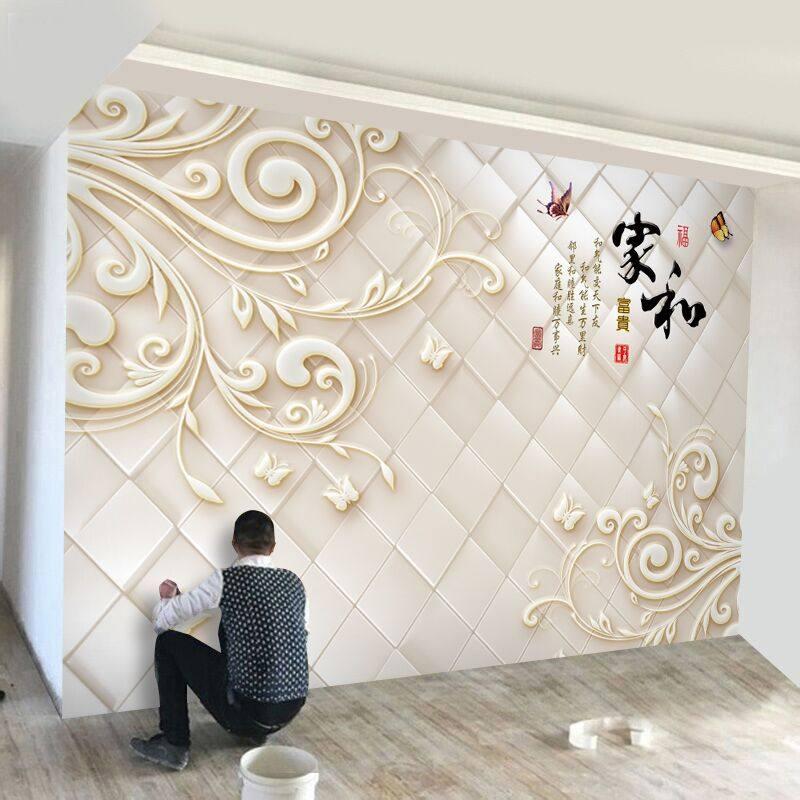 立体客厅卧室现代家和定制壁画 5d 大型壁画电视背景墙壁纸壁画 3d