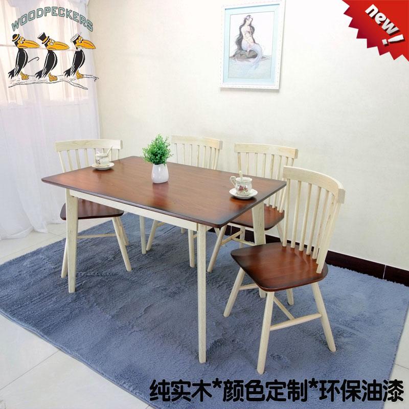 美式乡村餐桌椅组合简约小户型北欧餐桌实木长方形条桌美式餐桌椅