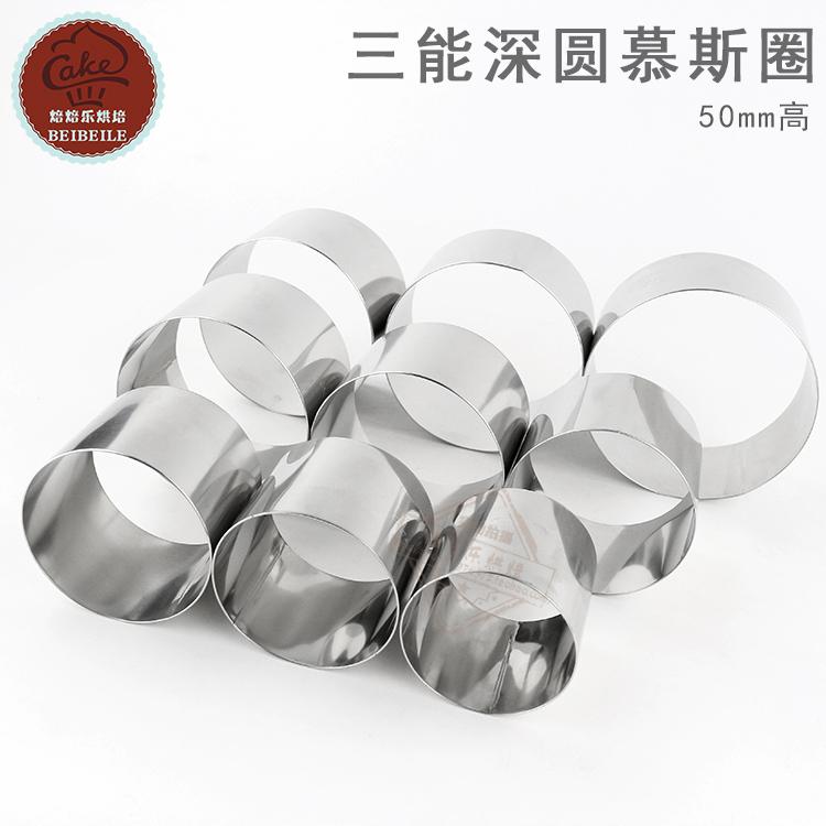 三能烘焙模具SN3473 3474 3476慕斯圈圓形蛋糕圈 不鏽鋼餅乾切模