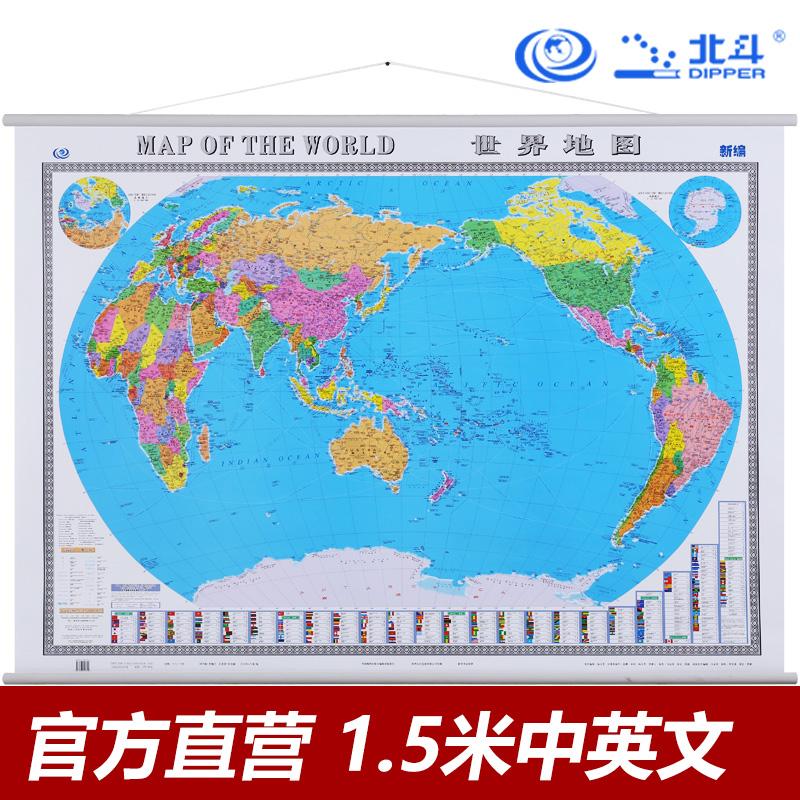 领导满意 办公室会议室挂图 米 x1.1 米 1.5 全新版世界地图挂图 2018 商务中英文版