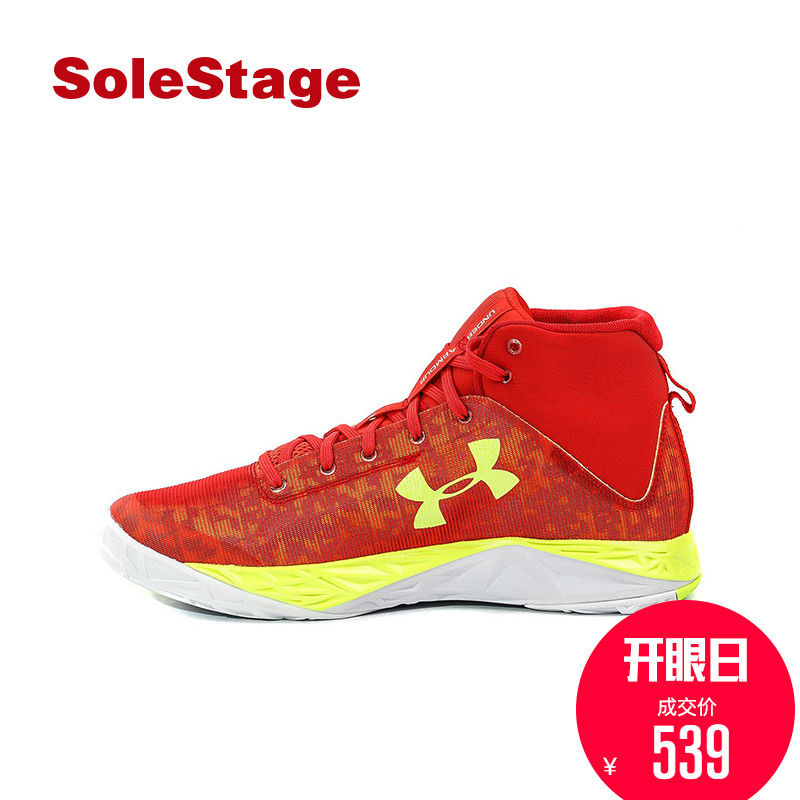UA Fire Shot Under Armour 安德瑪男子籃球鞋 1269276-669