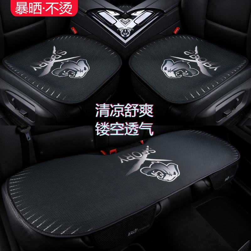 汽车坐垫单片夏季座垫无靠背四季通用汽车座垫三件套透气防滑凉垫