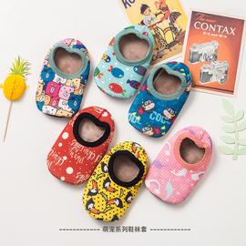儿童地板袜子防滑软底学步宝宝室内鞋袜春秋冬款加厚婴儿幼儿袜套