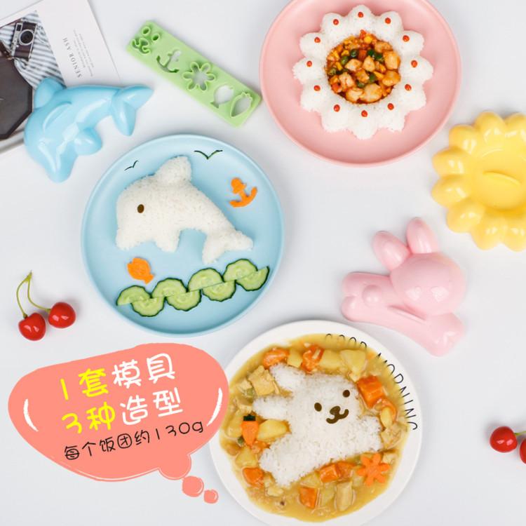 日本Arnest兔子海豚飯動物飯糰模具套裝卡通DIY便當寶寶米飯模具