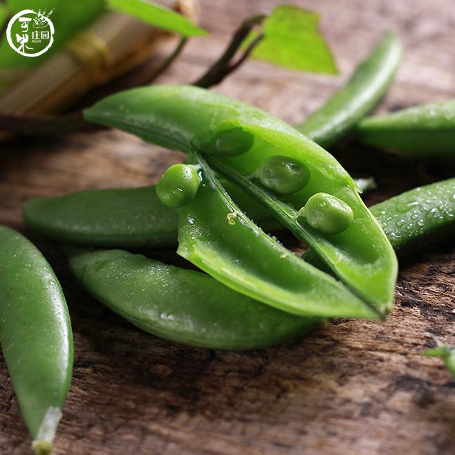 云南新鲜带壳甜豆青豆鲜豌豆荚青豌豆非荷兰豆甜豌豆新鲜蔬菜5斤