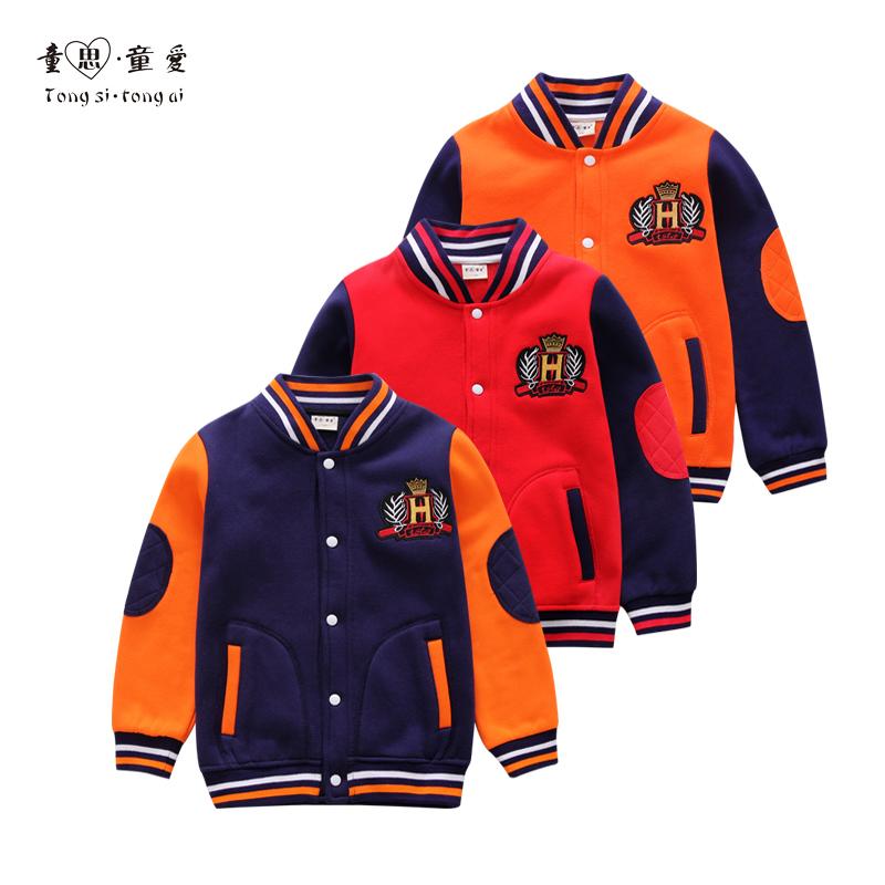 童裝外套春秋兒童外套男童棒球服薄絨保暖中大童開衫韓版童裝衛衣