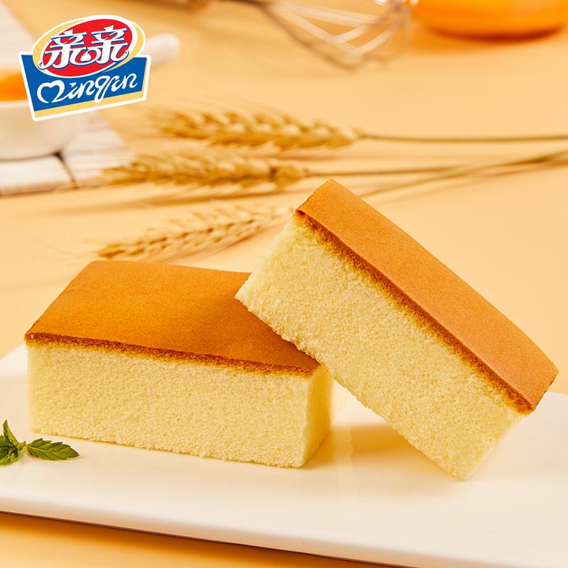 【亲亲】纯蛋糕520g*1箱早餐代餐
