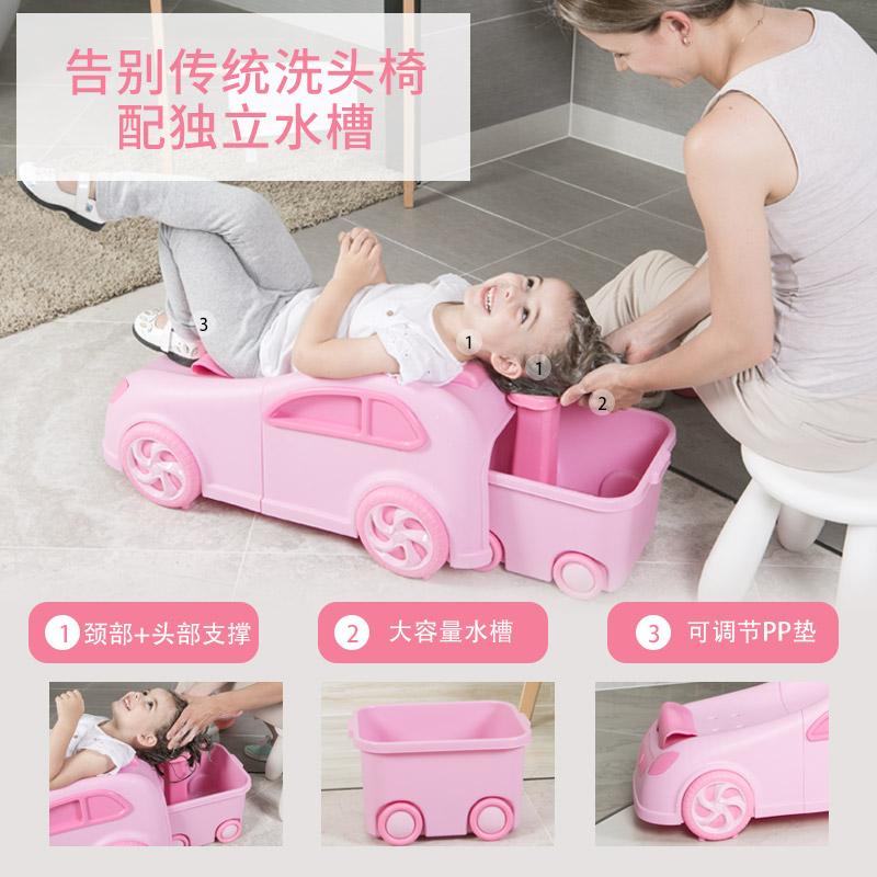 儿童可折叠躺椅宝宝洗头椅小孩洗头床洗头女童洗发架抖音款
