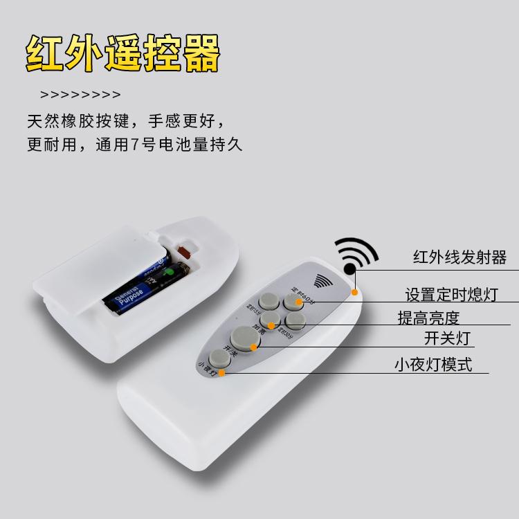 大螺口遙控開關插座燈智能家用燈具調光夜燈 e27 無線遙控燈頭燈座