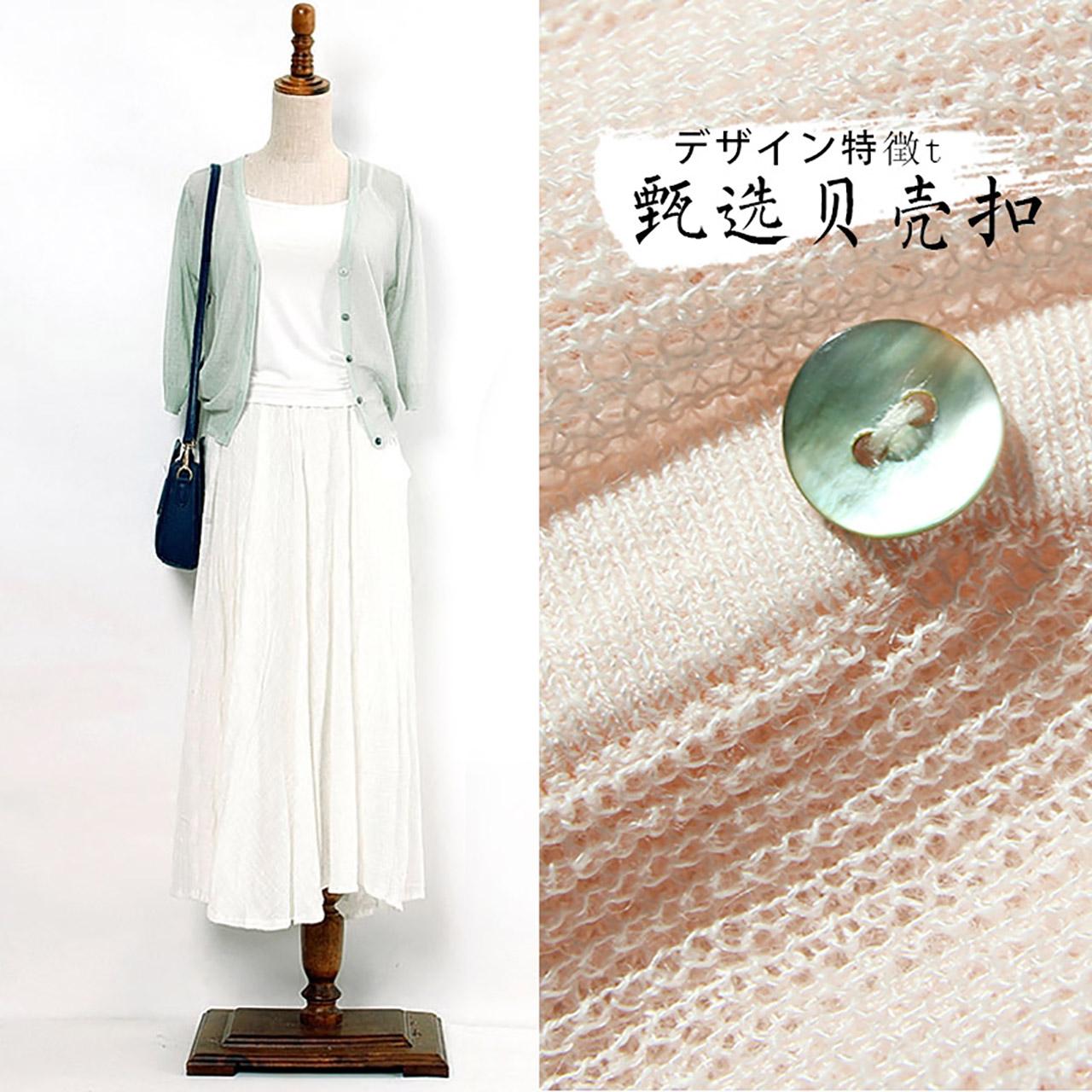 罩衫小外套短款外搭冰丝针织衫空调防晒开衫女薄款披肩夏季配裙子