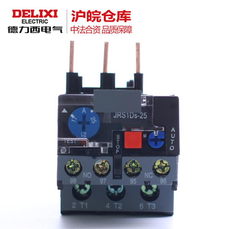 德力西热过载继电器 JRS1DS-25/Z LR2 热过载保护器 电流可以选择