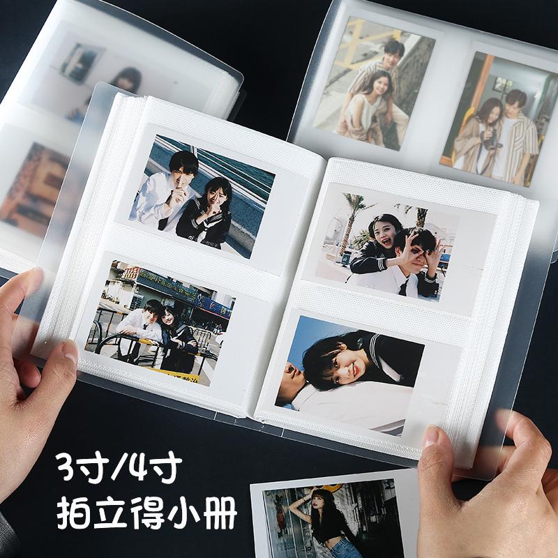 拍立得3寸4寸照片相册明信片收纳本小卡三寸四寸相册本纪念册活页