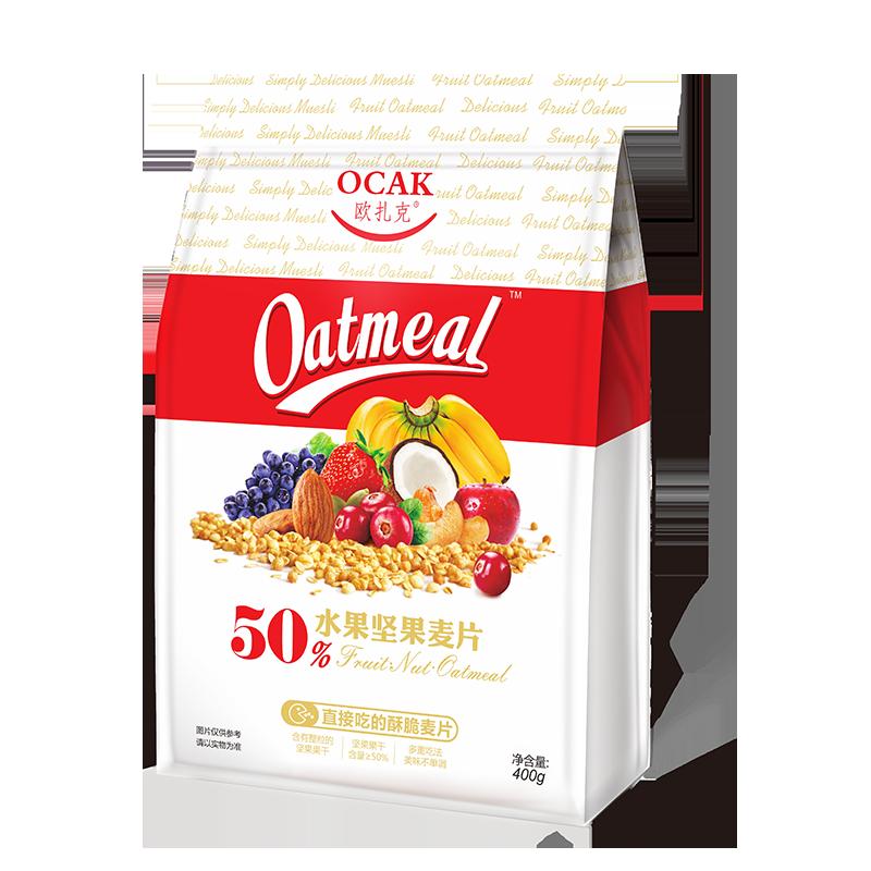 欧扎克多口味水果燕麦片早代餐即食坚果谷物燕麦 - 图2