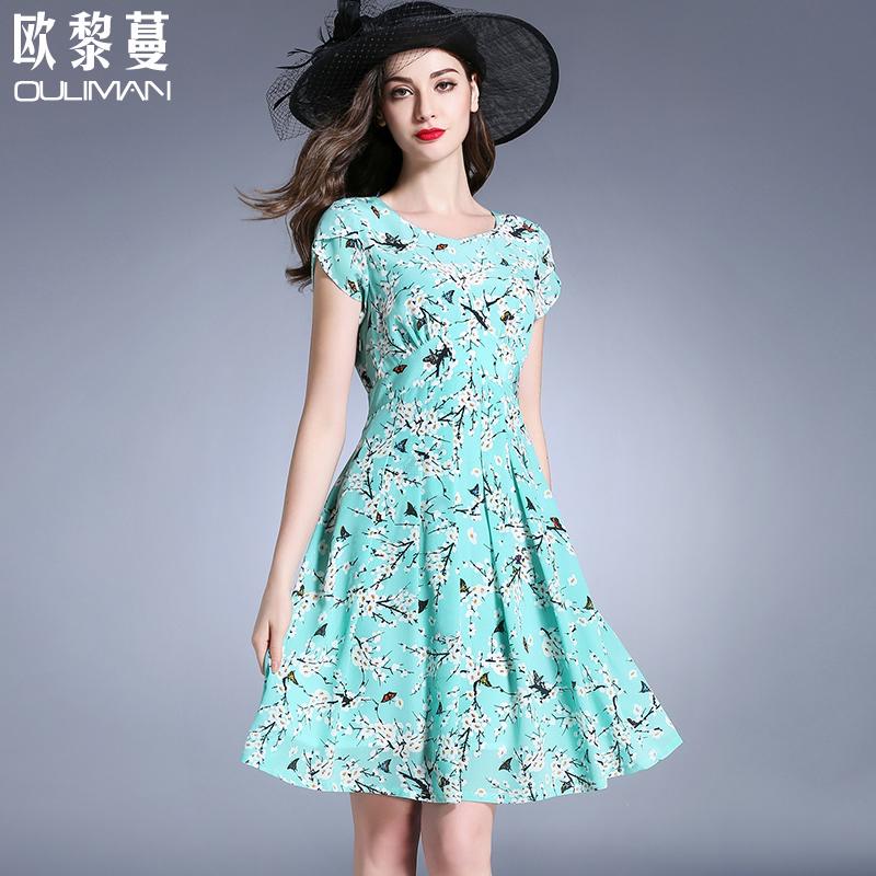 欧黎蔓夏季薄真丝碎花连衣裙中长款时尚印花桑蚕丝修身裙子女夏