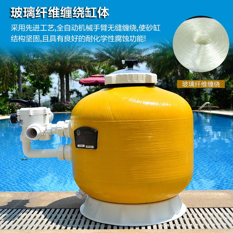 泳池设备过滤砂缸 鱼池水疗池循环水处理石英砂过滤器侧式沙缸