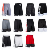 Elite elite basketball warm-up training pants shorts male fitness jogging pants casual beach pants Shorts