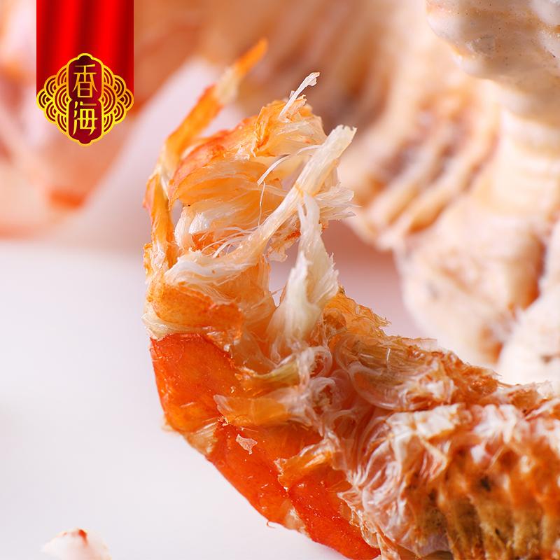 包邮香海烤虾即食海鲜温州特产淡虾干家庭装中秋礼品对虾干420克