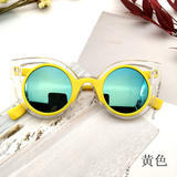 New Korean children's sunglasses summer girl sunglasses personalized ultra cool UV-resistant baby boy tide
