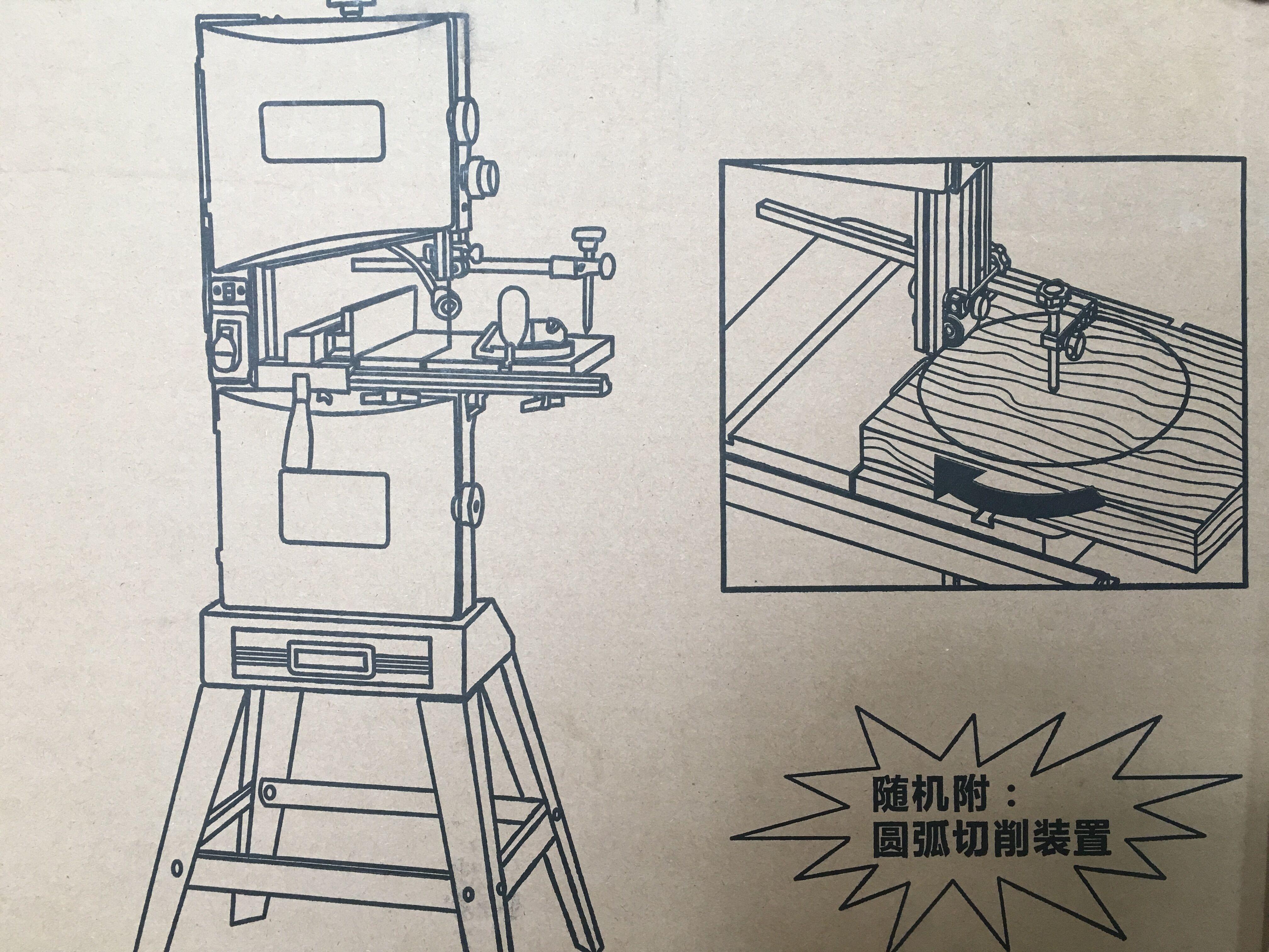 带锯 木工带锯 10寸12寸14寸专业带锯机  裁板切割机 木工工具
